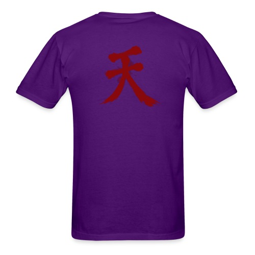 Akuma Heaven Kanji 02 - Men's T-Shirt