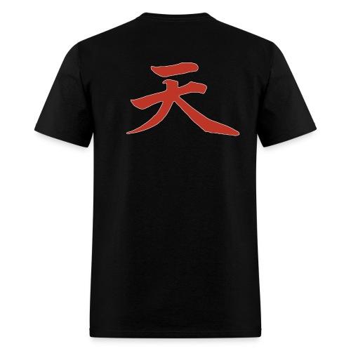 Akuma Heaven Kanji - Men's T-Shirt
