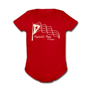 Humboldt Park Chicago - Short Sleeve Baby Bodysuit