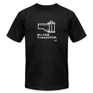 yes, this is Film Camera Japanese Premium 100% cotton - Men's T-Shirt by American Apparel
