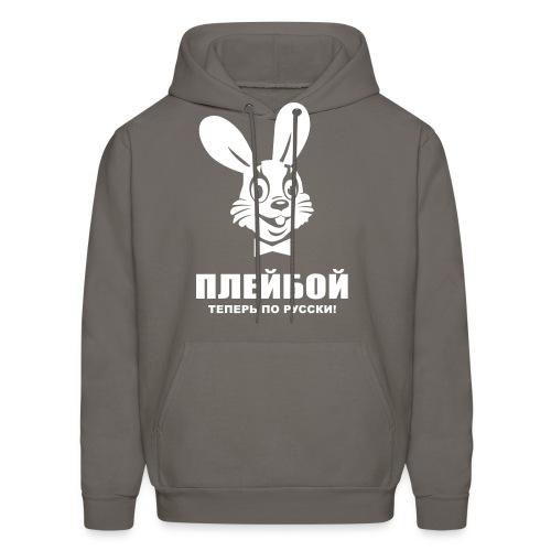russian playboy - Men's Hoodie