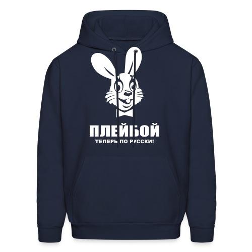 russia playboy - Men's Hoodie
