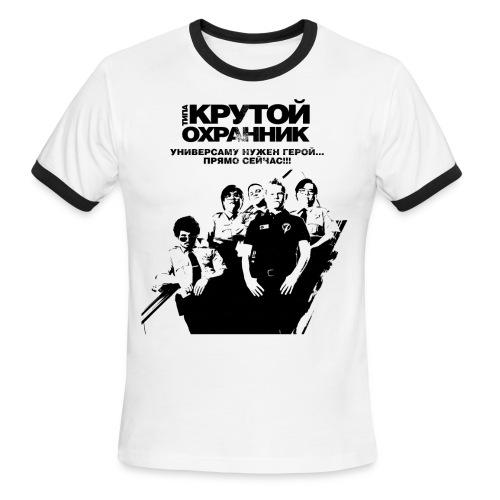 Mall Cops - Men's Ringer T-Shirt