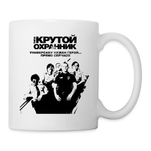 Mall Cops - Coffee/Tea Mug