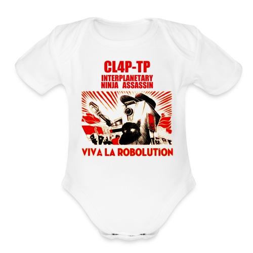 Claptrap - Viva la Robolution - Organic Short Sleeve Baby Bodysuit