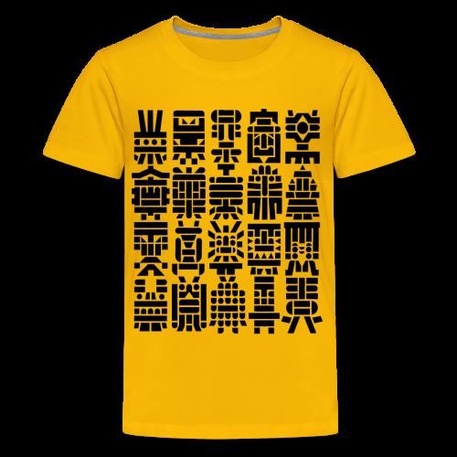BD Tribler Kids Tshirt (US) - Kids' Premium T-Shirt