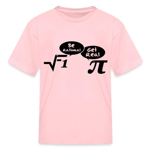 Gender Neutral Math Tee - Kids' T-Shirt