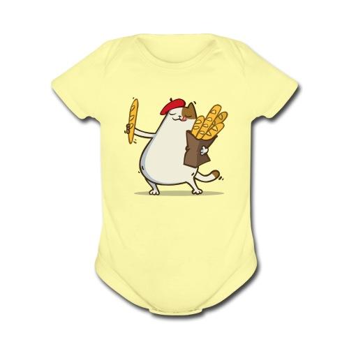 Friday Cat №3 - Organic Short Sleeve Baby Bodysuit