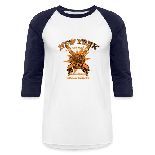 Say Hey Kid - Baseball T-Shirt