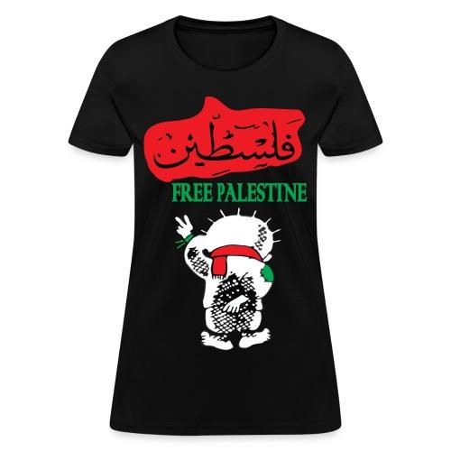 Free Palestine  - Women's T-Shirt