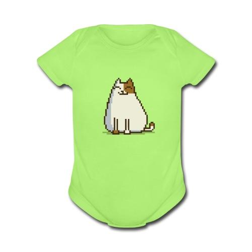 Friday Cat №15 - Organic Short Sleeve Baby Bodysuit