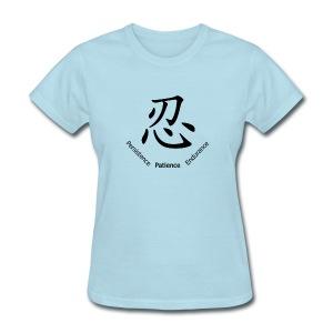 Patience_Rounded_Women - Women's T-Shirt