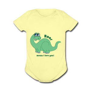 Short Sleeve Baby Bodysuit - design by Alex O'Brien