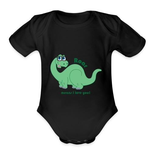 Organic Short Sleeve Baby Bodysuit - design by Alex O'Brien