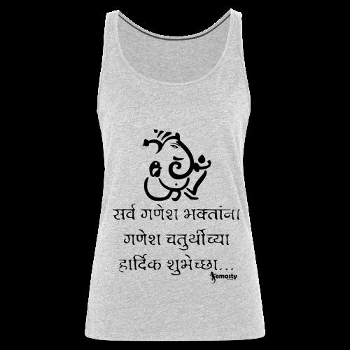 Ganesha Prayer - Women's Premium Tank Top