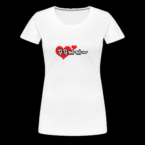 Kukukaka~ - Women's Premium T-Shirt