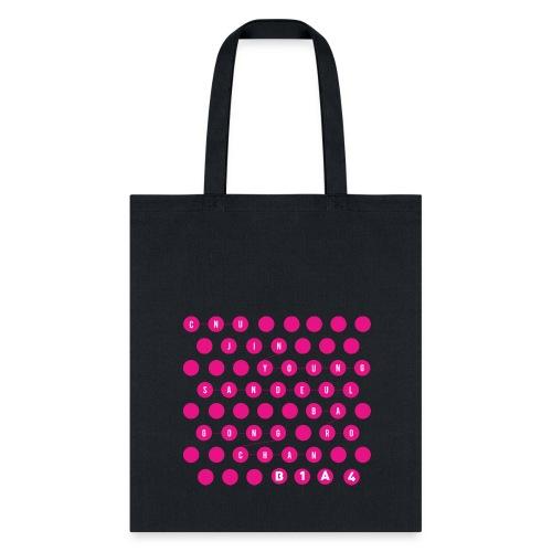 B1A4 - Pink Dots [Tote] - Tote Bag