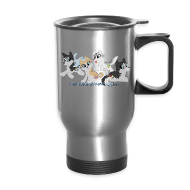 Mugs & Drinkware ~ Travel Mug ~ My Little Husky - Travel Mug