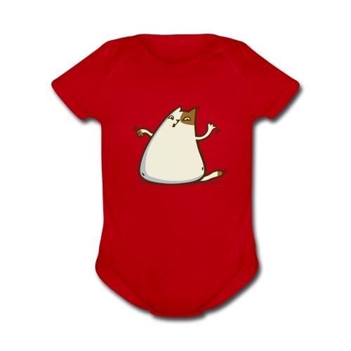 Friday Cat №20 - Organic Short Sleeve Baby Bodysuit