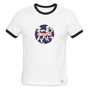 Fighting Pose - Men's Ringer T-Shirt