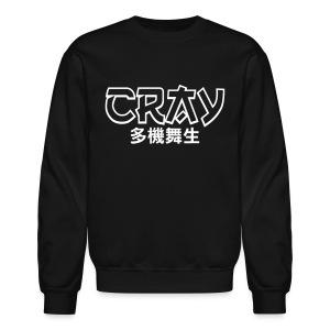 CRAY OUTLINE - Crewneck Sweatshirt