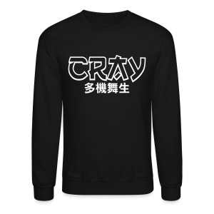 CRAY OUTLINE - Crewneck Sweatshirt