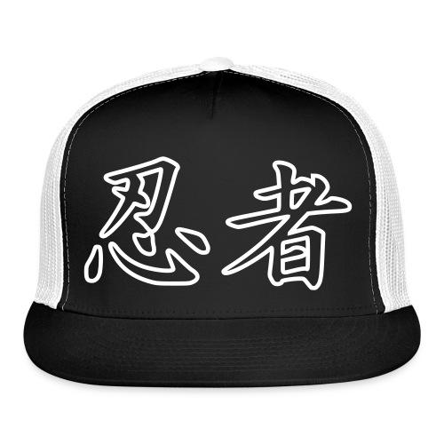 Ninja Hat - Trucker Cap