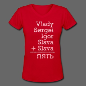 Five from Russia - Women's V-Neck T-Shirt