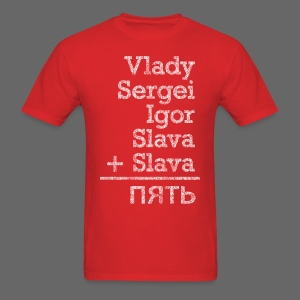 Five from Russia - Men's T-Shirt