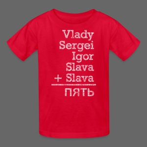 Five from Russia - Kids' T-Shirt