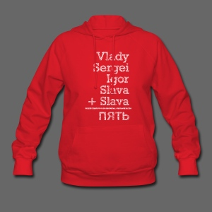 Five from Russia - Women's Hoodie