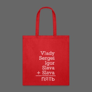 Five from Russia - Tote Bag