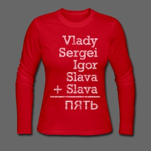 Five from Russia - Women's Long Sleeve Jersey T-Shirt