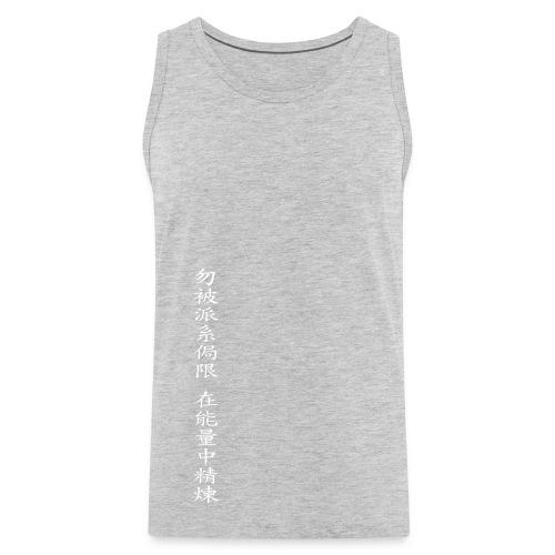 Enter Shaolin Men's Tank Top Heather Gray (Don't Let Style Define You, Let Energy Refine You in White) - Men's Premium Tank