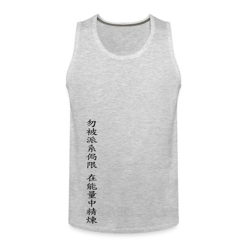 Enter Shaolin Men's Tank Top Heather Gray (Don't Let Style Define You, Let Energy Refine You in Black) - Men's Premium Tank