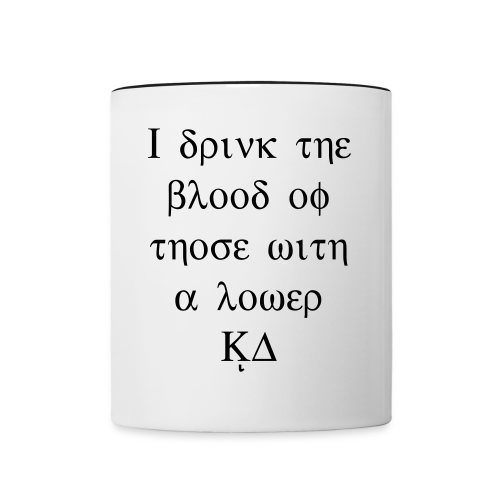 I drink the blood of those with a lower K/D - Contrast Coffee Mug