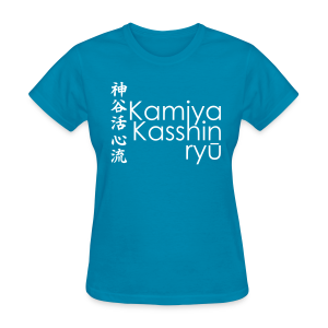 Kamiya Kasshin ryu - All Colour ♀ - Women's T-Shirt