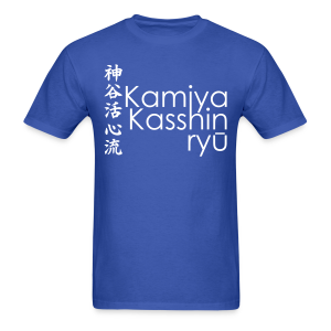 Kamiya Kasshin ryu - All Colour ♂ - Men's T-Shirt