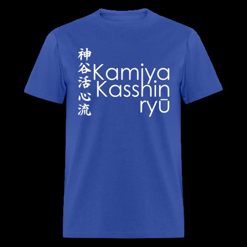 Kamiya Kasshin ryu - All Colour ♂ - Men's T-Shirt