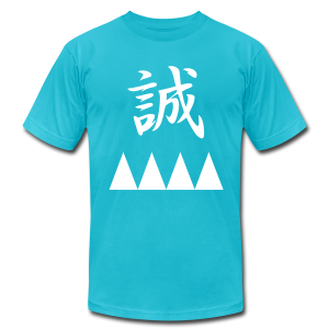 Shinsengumi - All Colour ♂ - Men's T-Shirt by American Apparel