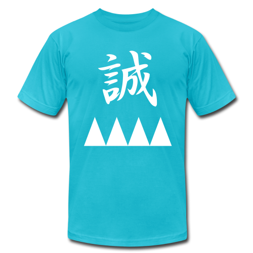 Shinsengumi - All Colour ♂ - Men's Fine Jersey T-Shirt