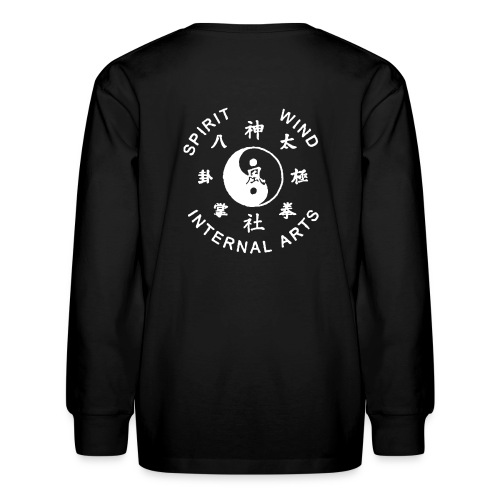 Little Daoist Classic Long Sleeve - Kids' Long Sleeve T-Shirt