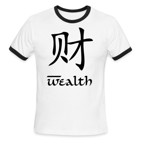 Wealth T-Shirt - Men's Ringer T-Shirt