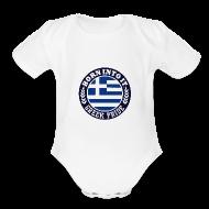 Baby Bodysuits ~ Baby Short Sleeve One Piece ~ greek
