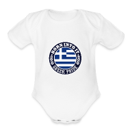 Baby Bodysuits ~ Baby Short Sleeve One Piece ~ greek