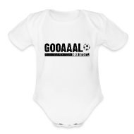 Baby Bodysuits ~ Baby Short Sleeve One Piece ~ goal