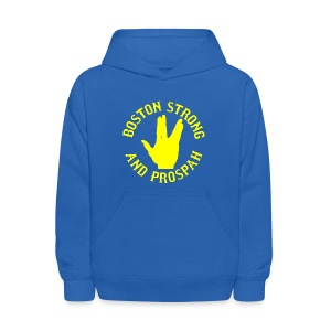 Boston Strong and Prospah - Kids' Hoodie