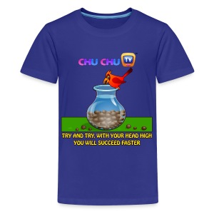 Motivational Quotes 11 - Kids' Premium T-Shirt