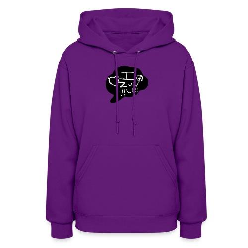 i zuv u speech bubble hoodie - Women's Hoodie