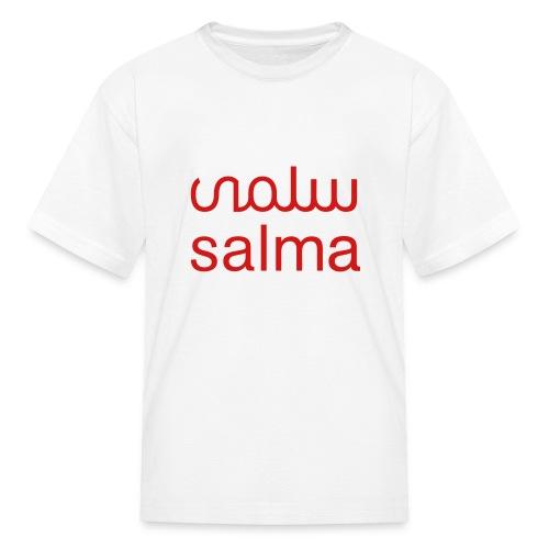 Salma Kid's T-Shrit - Kids' T-Shirt